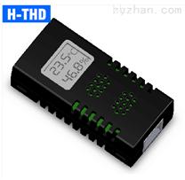 可磁鐵吸附機柜專用溫濕度傳感器北京廠家