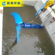 QJB潜水低速推流搅拌机