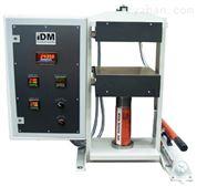 實驗室熱壓機