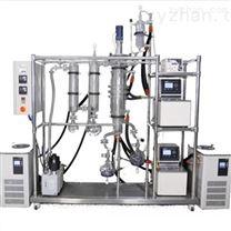 FMD100A上海泓冠分子蒸餾儀 薄膜蒸餾器廠家