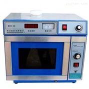 上海泓冠 微波化学反应器 微波合成萃取仪