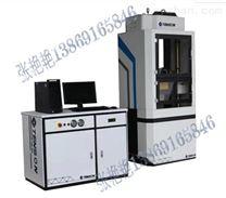 質檢單位專用微機控制電液伺服萬能試驗機