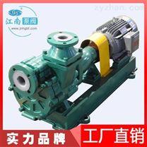 江南25FZB-20氟塑料自吸泵臥式化工水泵