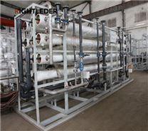 廣東反滲透純水設備