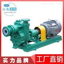 江南40ZBF-30襯氟自吸式泵單級耐腐蝕水泵