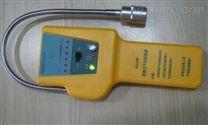矿用袖珍式气体检测仪
