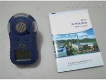制冷气体检测仪