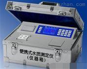 高精度多参数水质分析测定仪