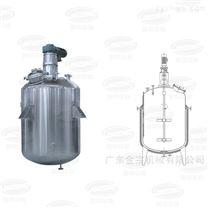 现货-500L反应罐