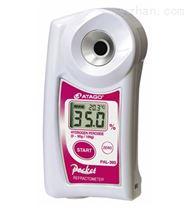 ATAGO(愛拓)手持式雙氧水濃度折射計