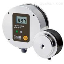 ATAGO(爱拓)清洗溶液实时浓度监测浓度计