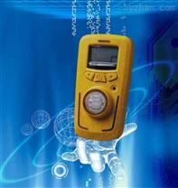 免維護型單氣體檢測儀