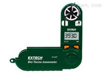 EXTECH 45168CP迷你溫差式風速儀