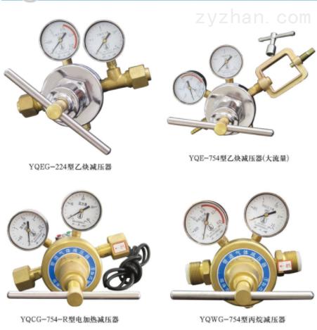丙烷减压阀YQEG-224 M27X1.5