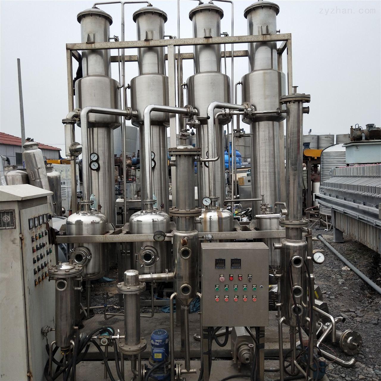 二手强制循环蒸发器
