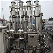 二手強制循環蒸發器