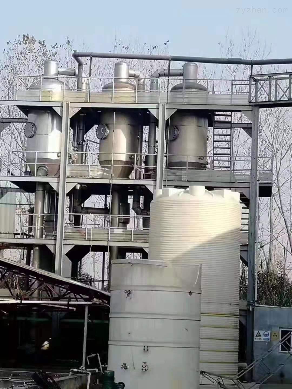 二手污水废水处理强制循环蒸发器