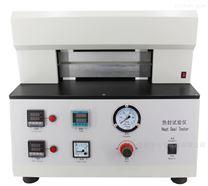 WHS-03共擠膜熱封儀