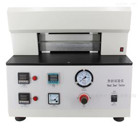 WHS-03共挤膜热封仪