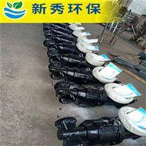 氧化溝潛水推進器攪拌機QJB3/4-1100