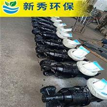 氧化沟潜水推进器搅拌机QJB3/4-1100