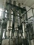 長期回收二手強制循環蒸發器