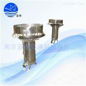 潜水污水搅拌机厌氧缺氧池常用设备*