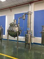 球形濃縮器(帶攪拌)-現貨