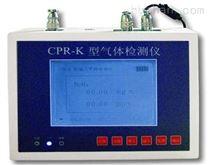單氣體檢測儀