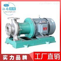 江南JMC32-20-160耐堿不銹鋼磁力泵