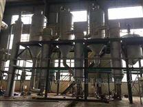 多效节能蒸发器
