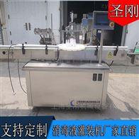 银川84消毒液灌装生产线制造厂家圣刚特价