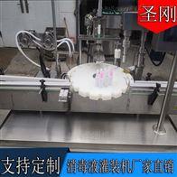 河南84消毒液灌装机制造厂家圣刚特价