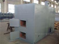 ZRF直燃式燃煤热风炉