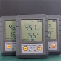 fluke1620A高精度溫濕度記錄儀