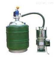 液氮低溫粉碎機