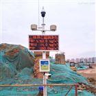 OSEN-6C清远市新建项目扬尘噪声监测设备带视频监控