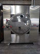 靜態低溫真空干燥機,球型干燥真空箱