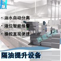 全自动隔油池 一体化隔油提升设备-苏州