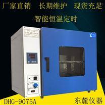 上海供应智能型可编程鼓风干燥箱