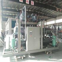-90℃制冷機組 超低溫冷凍機組