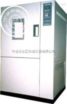 TH-150低溫試驗箱