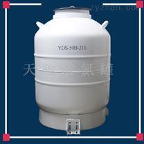 周口50升液氮罐多少钱 天驰液氮储罐价格