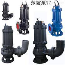 天津大功率雨水排污泵選型