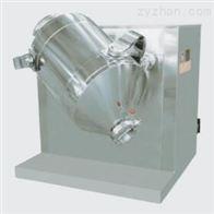 SYH 系列三维运动混合机