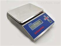 1kg-30kg防爆案秤