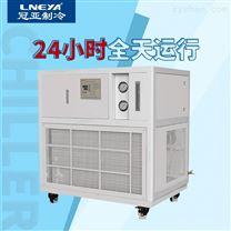 低温冷水机-光学仪器冷却装置