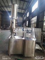 FLP多功能流化制粒包衣干燥机(实验型)