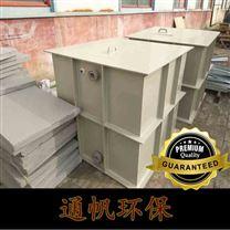 PP酸堿噴淋塔廢氣處理