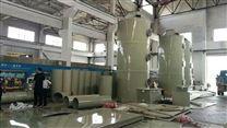 塑料加工廢氣噴淋凈化塔,活性碳吸附器